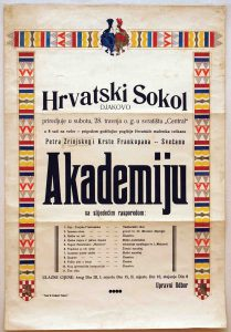 A poster announcing the Formal Ceremony  of the Croatian Sokol Association