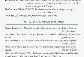 pozivnica ZBORNIK 2017.cdr
