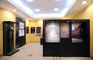 View of the permanent exhibition of the cultural and historical development of Đakovo